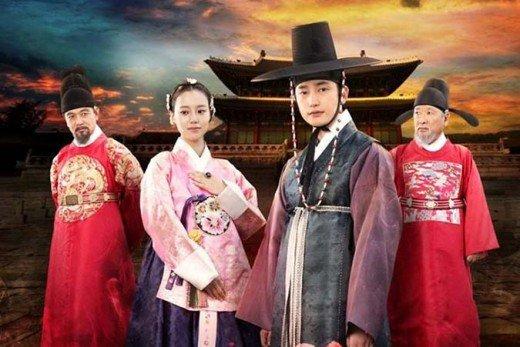 The-Princess-Man-kore-dizisi