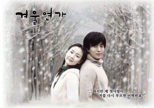 endless-love-winter-sonata-kore-dizisi