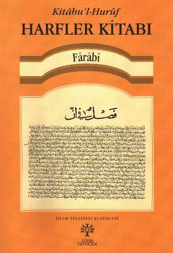 farabi-harfler-itabi-kitabul-huruf