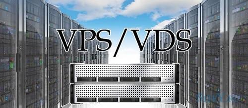 VPS ve VDS Sunucular Nelerdir?