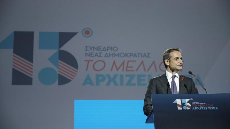 Yunanistan Başbakanı NATO Zirvesi'nde Türkiye'nin Kınanmasını İstiyor