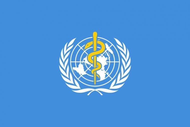 Dünya Sağlık Örgütü Uluslarası Acil Durum İlan Etti