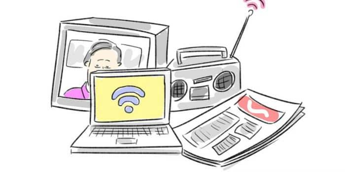 Kitle İletişim Araçları Nelerdir?