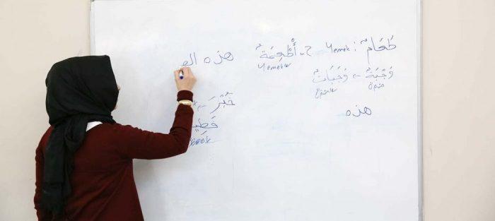 En İyi Online Arapça Kursu – 2021 Güncel – Dil Öğrenmenize Yardımcı Olacak 10 Arapça Eğitimi